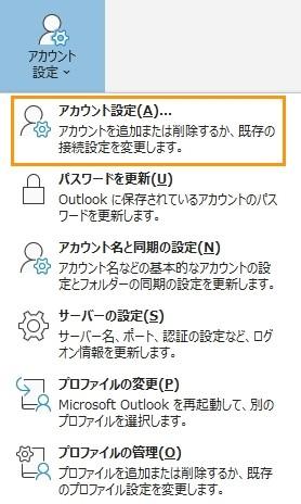 と は 名 アカウント Windows 10