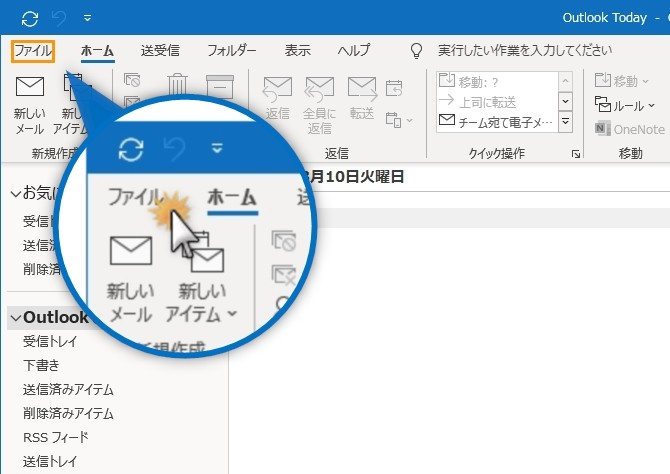 表示 gmail メール されない 済み 送信